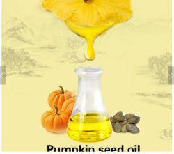 Pumpkin Seed Oil Softgel OEM Customized