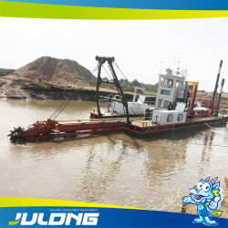 Pontoon Dredger Price, 2019 Pontoon Dredger Price Manufacturers