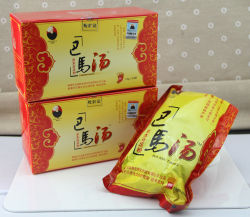 Arab and English Package 2014 Bama Herbs Foot Bath Powder