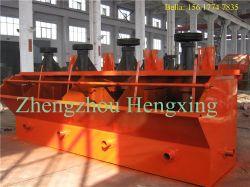 Factory Price Mining Flotation Separating Machine, Flotation Separating Machine, Flotation Separating Machine Price