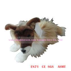 25cm Realistic Plush Sheepdog Toys