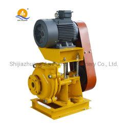 Centrifugal Horizontal Mining Minerals Mud Sand Slurry Pump