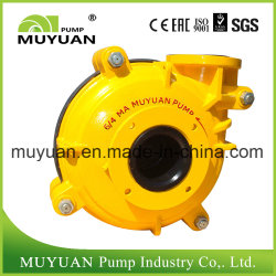 Heavy Duty / Effluent / Handling Slurry Pump
