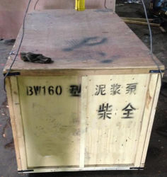 Model BW160/10 piston pump triplex cylinders mud pump