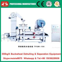 300kg/H Sweet Buckwheat Dehulling/Shelling and Separation Equipment