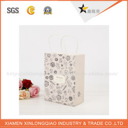High Quality Factory OEM Factory Customized Souvenir Paper Shopping Bag