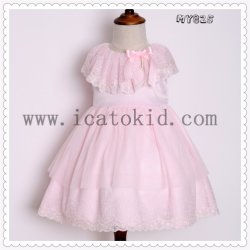 5b65e80bf China Girl Frock Design