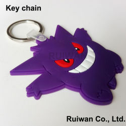 Custom 3D PVC Rubber Keychain for Promotional Gifts