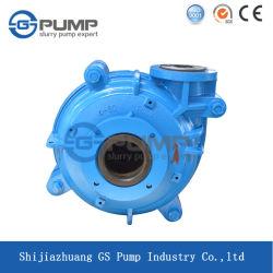 Cyclone Feed Centrifugal Slurry Pump