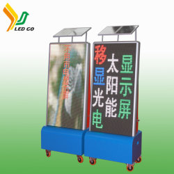 China Manufacturing High Quality Outdoor Solar LED Billboard Advertising Light Box LED Advertising Equipment