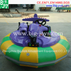 Manufacturer of UFO Inflatable Bumper Car for Kids & Adults