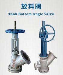 Y-Type Tank Bottom Angle Slurry Discharging Valve