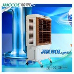 2017 Wholesale Hotsale Summer Outdoor Portable Evaporative Air Conditioner