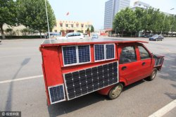 Customized Size Full Certifications Solar Panel PV Module Solar System