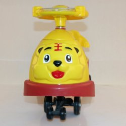 Ride on Toy Car Magic Baby Swing Car for Kids
