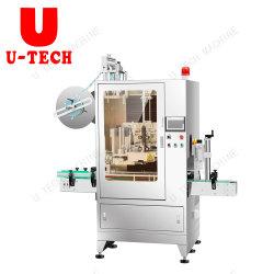 China Cheap Mail Inserting Machines, Cheap Mail Inserting