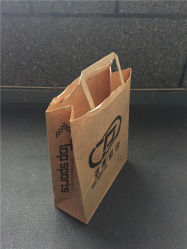 Brown Paper Sports Bag with Flat Handle