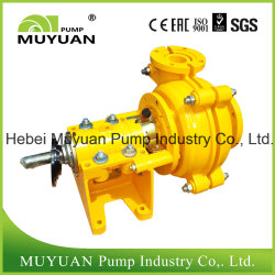High Quality Coal Washing Mineral Processing Heavy Duty Slurry Pump