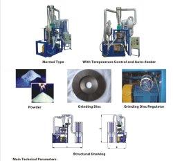 PE PVC Pulverizer/PVC PE Milling Machine/PVC PE Pulverizer Machine/PVC PE Grinding Machine/LDPE Pulverizer/Plastic Pulverizer Machine
