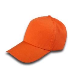 Custom Logo Workmanship Can Be Processed Wholesale Cap