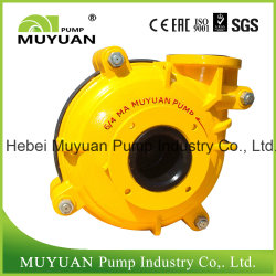 High Efficiency Mill Discharge Filter Press Feed Slurry Pump