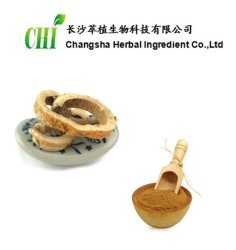 White Mulberry Bark Extract 4: 1~20: 1 for Foods Supplement