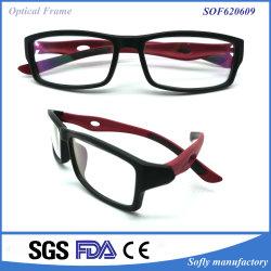 Tr90 & Silicone Safe Flexible Optical Eyeglasses Frame Myopia Glasses Rxable