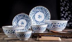 Blue Flower Dinner Set Bowl Plate Ceramic Mug