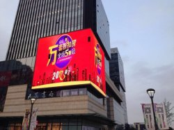 2017 Advertising RGB Outdoor LED Display (P10, P8, P6, P5) with Low Factory Price