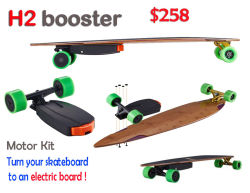 Deo Bluetooth Wireless Remote Control Electric Skateboard Booster