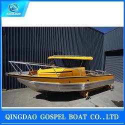 China Aluminum Fishing Boat manufacturer, Aluminum Work Boat