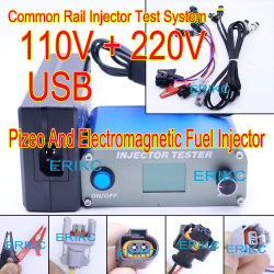 China Auto Injector Tester, Auto Injector Tester Manufacturers