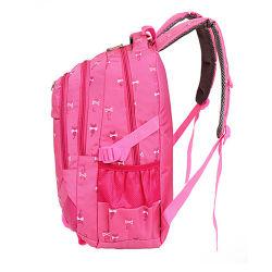 Girls Lovely Laptop Computer Travel Sport School Bag