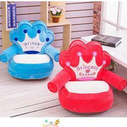 Children Plush Princess Prince Toys Kids Tatami Chair Seat Sofa