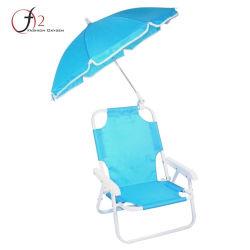 High Quality Uv Protection Logo Print Clamp Outdoor Fold Beach Chair Umbrella