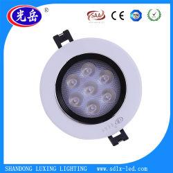 12W Anti-Glare LED Ceiling Light for Indoor Lighting