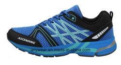 New Design Trekking Sneaker Men's Sports Running Shoes (1982)