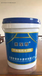 Coating Membrane Polymer Slurry Two Component Flexible Waterproofing