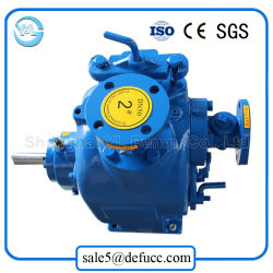 2 Inch Self Priming Centrifugal Slurry Water Pump