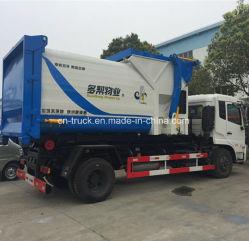 China New 15cbm Compression Garbage Transfer Station