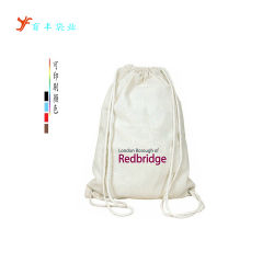 Canvas Cinch Sport Pack for Men Women Backpack Cotton Drawstring Bag