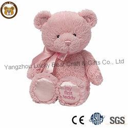 Stuffed Animal Plush Toys Soft Teddy Bear