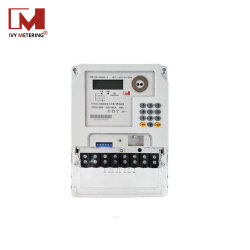 Class 1 IR RF Communication Suspension Meter with Relay