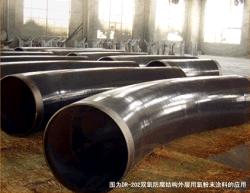 Fbe Pipeline Coating Powder Epoxy Coating Polyester Resin