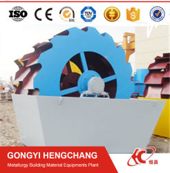 Good Dehydration Effect Wheel Sand Washer Industrial Washing Machine