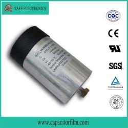 Wholesale Car Audio Capacitor, Wholesale Car Audio Capacitor