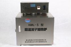 Model XGRL-5 Aging Tests Maximum Temperature 240 Celsius High Temperature Roller Ovens