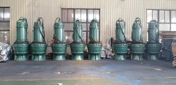 Submersible Axial Flow and Mixed Flow Centrifugal Water Pump