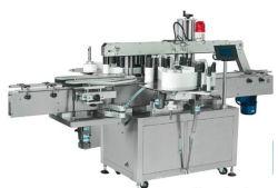 Full Automatic Single Double Sides Labeling Machine