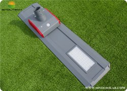 50W Smart APP Control Split Type Solar LED Road Lighting (INH-50W)